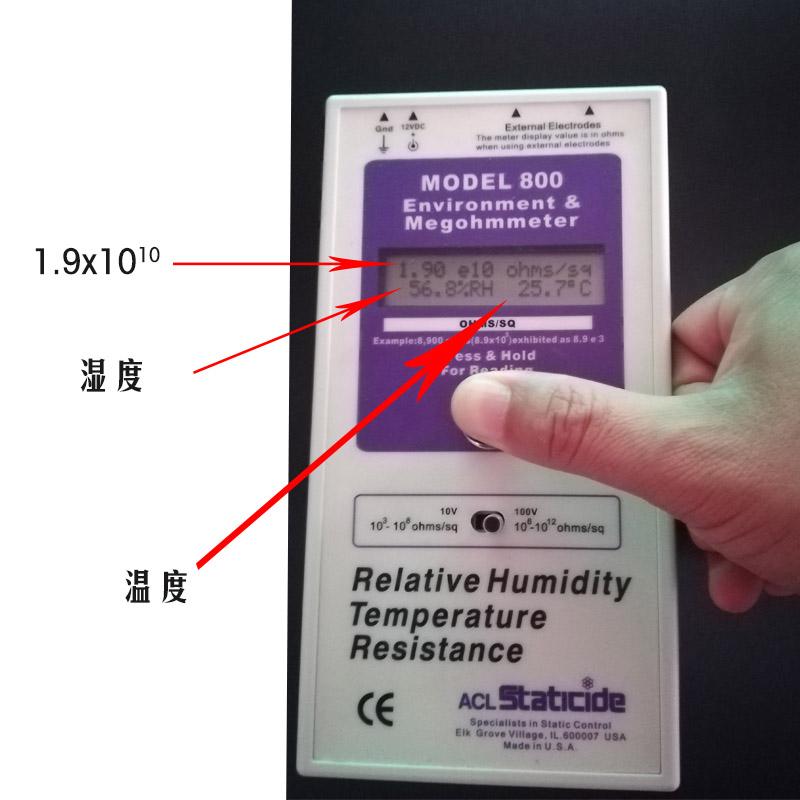 测试dian木ban塑料表面防jingdian阻zhi标准fang法